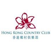kinfat-hkcountryclub